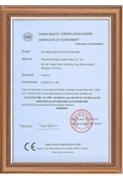 Cec certification
